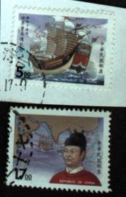 邮政用品、邮票、信销邮票,郑和宝船、世界贸易周一套2全