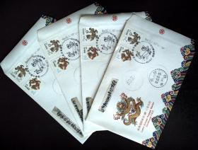 邮政用品、信封、纪念封,邮友联合邮展,实寄,一枚价,按顺序出货