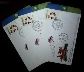邮政用品、信封、纪念封,联合工商专校集邮笔友社庆祝创社20周年邮展3枚实寄合售