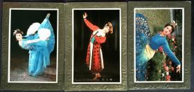 日历、年历,1979年中国人民对外友好协会发行年历卡一套6枚·民族舞蹈