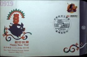 邮政用品、信封、纪念封,铁道文物展纪念封