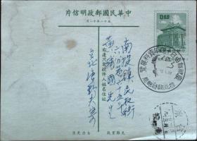 邮政用品、明信片、莒光楼邮资片,庆祝自由日十周年资料展览,实寄,第二天到