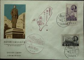 邮政用品、信封、首日封,纪69詹天佑首日封一枚