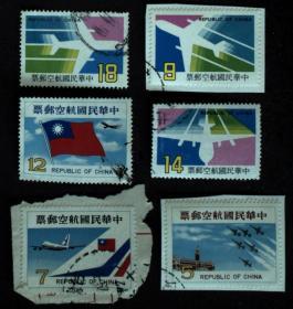 邮政用品、邮票、信销邮票,航空邮票2套不同合售