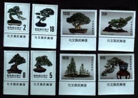 邮政用品、邮票、盆景两套不同合售,请看图,原胶,背微油墨,不再拍,拍后不议