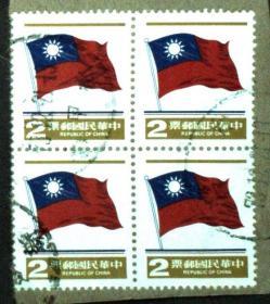 邮政用品、邮票、信销邮票方连一个12