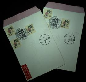 邮政用品、信封、纪念封,三民家商贺年邮票展,实寄,2枚合售,特便宜