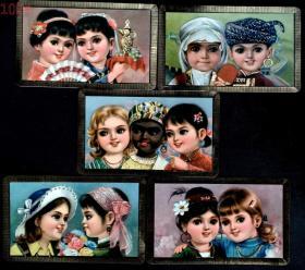 日历、年历,1979年北京饭店年历卡一套5全,压凸印刷,品相好