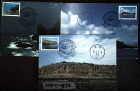 邮政用品、明信片、澎湖极限片3枚不同,销临局,2枚实寄