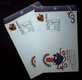 邮政用品、信封、纪念封,台湾师大附中校庆第26届邮展,2枚合售