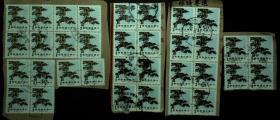 邮政用品、邮票、松竹梅2元方连,一个方连的价格