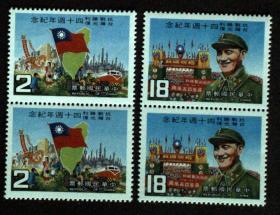 邮政用品、邮票、纪210庆祝抗战胜利40周年,一枚低值有油墨道,全品,一套价