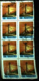 邮政用品、邮票、信销邮票方连一个15,全要选2