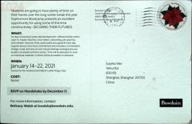邮政用品、明信片、2020年美国寄上海大型明信片一枚,应为广告