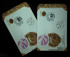 邮政用品、信封、纪念封,高雄93年童军大会2枚合售,实寄0831