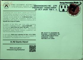 邮政用品、明信片、2020年美国寄上海大型明信片一枚,邮戳上盖插座图案