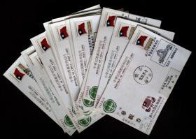 台湾票据、票证、门券、台湾邮政博物馆参观券一对,第十四届自强邮展,9天全部实寄,参观券均和日期保持一致,最后一天不致,优惠售
