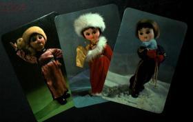 日历、年历,1976年中国轻工业品进出口公司总公司年历卡3枚·木偶娃娃,带封套