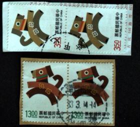 邮政用品、邮票、信销邮票,三轮生肖狗邮票2全2套合售