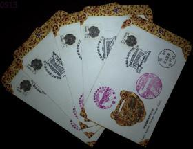邮政用品、信封、纪念封,北部区域第二高速中和新竹段通车纪念,实寄,所示一枚价