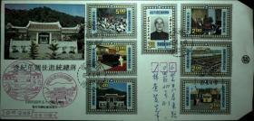 邮政用品、信封、首日封,挂号实寄封一枚,首日达