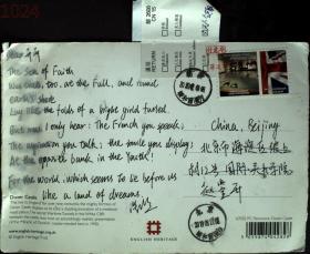 邮政用品、明信片、2019年英国寄北京大型明信片一枚,无人认领