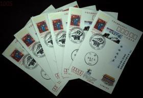 邮政用品、明信片、邮资片,2004年台湾邮展邮资片6枚全套实寄,加贴黑熊邮资票,5枚限时实寄,枚加贴27元黑熊邮资片,限时挂号实寄,最后的一套完整实寄的