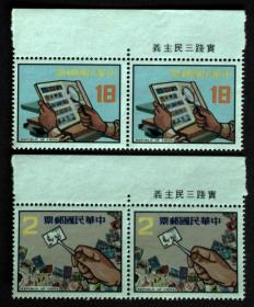 邮政用品、邮票、专186特186集邮邮票,左面一套4.38元,右面一套12.8元
