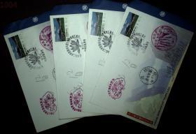邮政用品、信封、纪念封,大华工商专校26周年校庆及第22届邮展,一枚价,实寄,有到达戳,随机出货