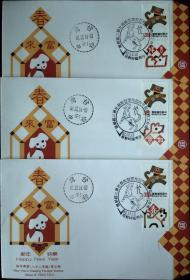 邮政用品、信封、纪念封,南台工商专校24届校庆及集邮社第二届邮展,实寄,一枚价,按顺序出货