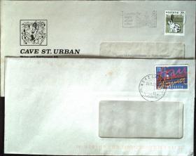 邮政用品、信封、瑞士实寄封2枚合售0835