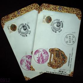 邮政用品、信封、纪念封,高雄93年童军大会2枚合售,实寄0836