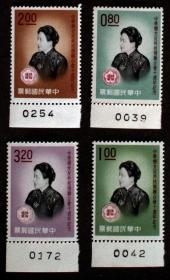 邮政用品、邮票、纪68宋美龄一套4全,自己去看图,综合定为9.5品