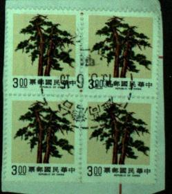 邮政用品、邮票、松竹梅3元方连,