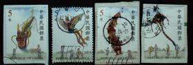 邮政用品、邮票、特425风筝邮票4全