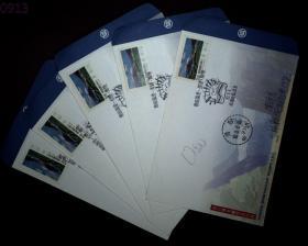邮政用品、信封、纪念封,残障、关怀、爱园游会实寄封,所示为一枚价,按顺序出