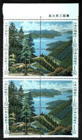邮政用品、邮票、专205特205林业资源一套4全,轻黄或杂点,上面一套8.88元,下面5.88元