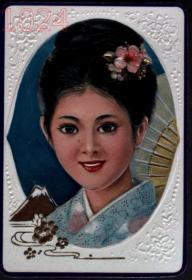日历、年历,1980年中国——坦桑尼亚联合海运公司发行年历卡一枚