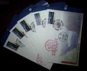 邮政用品、信封、纪念封,罗东高工欢送毕业生第十五届邮展,实寄,所示一枚价