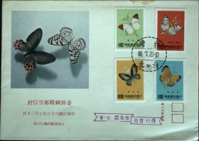 邮政用品、信封、首日封,专133特133蝴蝶邮票首日封一枚