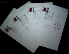 邮政用品、信封、纪念封,剑一飞弹(巡航导弹)验证成功,实寄,按顺序出,一枚价