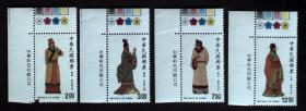 邮政用品、邮票、传统服饰一套4全,低值有伤,其余品好