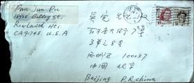 邮政用品、信封、1996年美国寄北京信封一枚