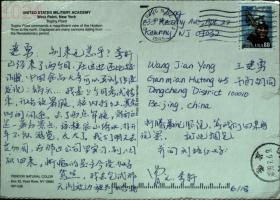 邮政用品、明信片、1999年美国实寄北京明信片一枚,有到达戳