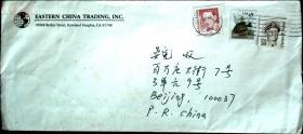 邮政用品、信封、1995年美国寄北京信封一枚,有原件
