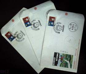 邮政用品、信封、纪念封,港澳台邮票巡回展览纪念封,实寄,随机出货,所示一枚价