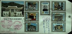 邮政用品、信封、首日封,首日封一枚,限时实寄,当时收到,有到达戳