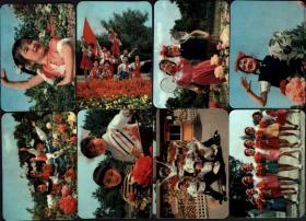 日历、年历,1976年北京市日历厂年历卡·快乐的儿童19枚不同