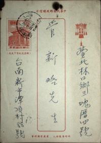邮政用品、明信片、邮资片,1962年贺年片一枚,实寄,距首日不到一个月