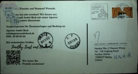 邮政用品、明信片、2020年德国寄北京明信片一枚,退件